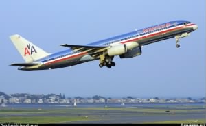 American Airlines Flight 77
