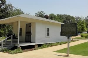 Elvis Presley's Birth Place