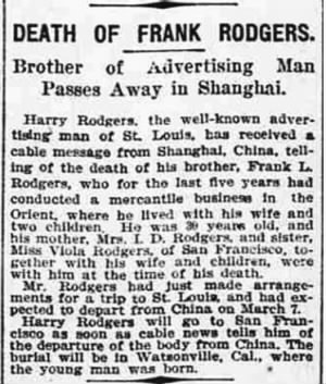 Frank L Rodgers 1904 Death Notice St Louis Republic.JPG
