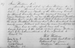 Will Wallace Executor 1859 of Jesse Wallace.JPG