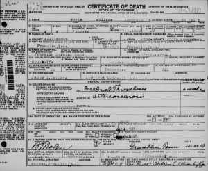 Susan Wallace Thompson 1951 TN Death Cert.JPG
