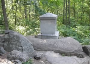 20th ME The north (left) of the Little Round Top monument.jpg