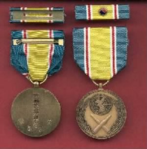 R.O.K. War Service Medal and Ribbon.jpg